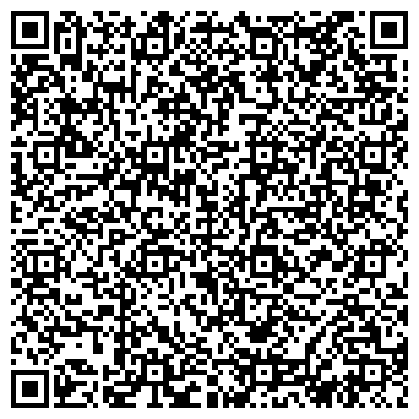 QR-код с контактной информацией организации ООО КОМПАНИЯ ЭКОСТРОЙ