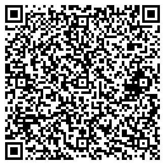QR-код с контактной информацией организации ООО ЭФА-СТРОЙИНВЕСТ