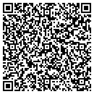 QR-код с контактной информацией организации ВЛАСОВСКАЯ ШКОЛА