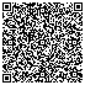 QR-код с контактной информацией организации ИЛЬИНСКАЯ ШКОЛА № 25