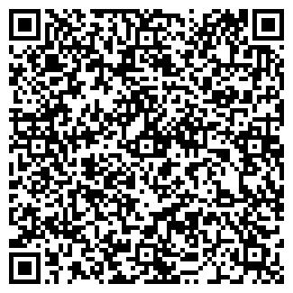 QR-код с контактной информацией организации ТРАЙДЕНТ