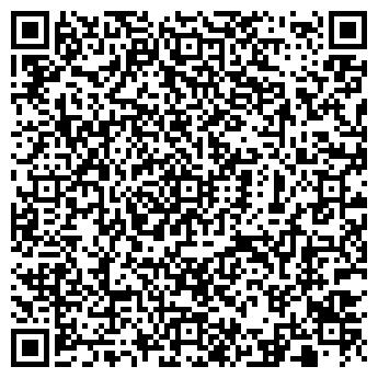 QR-код с контактной информацией организации РАМЕНСКАЯ ШКОЛА № 5