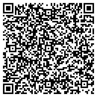 QR-код с контактной информацией организации РЕЧИЦКАЯ ШКОЛА