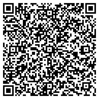 QR-код с контактной информацией организации ГАНУСОВСКАЯ ШКОЛА