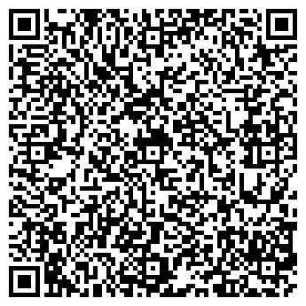 QR-код с контактной информацией организации ДОНИНСКАЯ ШКОЛА