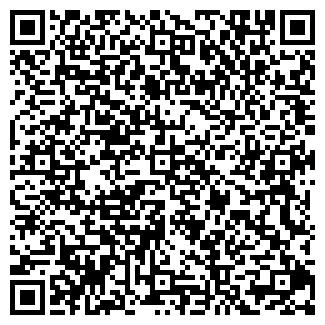 QR-код с контактной информацией организации ЗЮЗИНСКАЯ ШКОЛА