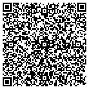 QR-код с контактной информацией организации КОНСТАНТИНОВСКАЯ ШКОЛА