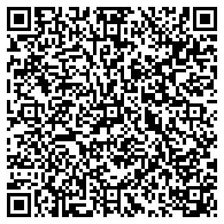 QR-код с контактной информацией организации КУЗЯЕВСКАЯ ШКОЛА