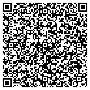 QR-код с контактной информацией организации НИЖНЕ-МЯЧКОВСКАЯ ШКОЛА