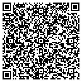 QR-код с контактной информацией организации РЫБОЛОВСКАЯ ШКОЛА
