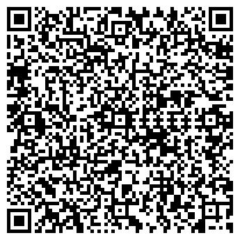 QR-код с контактной информацией организации ЧУЛКОВСКАЯ ШКОЛА № 20