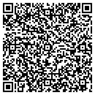 QR-код с контактной информацией организации ШКОЛА № 26