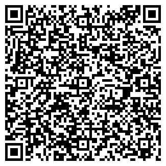 QR-код с контактной информацией организации ШКОЛА № 32