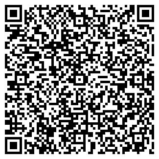 QR-код с контактной информацией организации ШКОЛА № 98