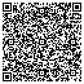 QR-код с контактной информацией организации ЮРОВСКАЯ ШКОЛА