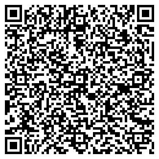 QR-код с контактной информацией организации ФУТЕН-Р