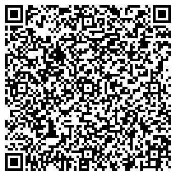 QR-код с контактной информацией организации 1-й отдел полиции
