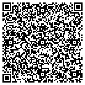QR-код с контактной информацией организации ГРОСФУД