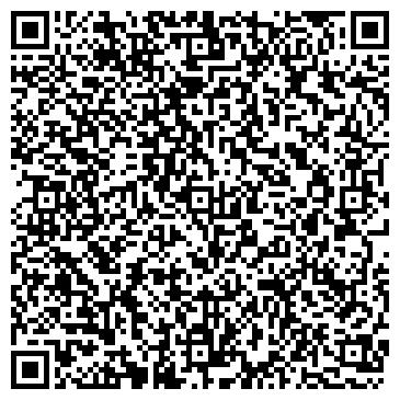 QR-код с контактной информацией организации РАМЕНСКАЯ ДЕТСКАЯ БОЛЬНИЦА