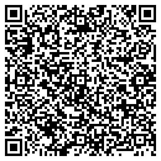 QR-код с контактной информацией организации КАРИО