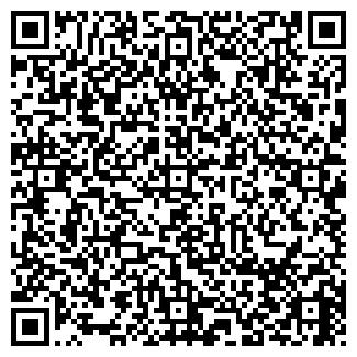 QR-код с контактной информацией организации САТУРН-2000
