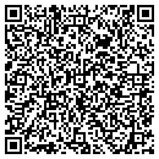 QR-код с контактной информацией организации ДЕТСКИЙ САД № 50
