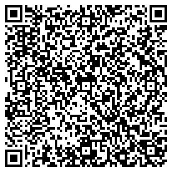 QR-код с контактной информацией организации ДЕТСКИЙ САД № 41