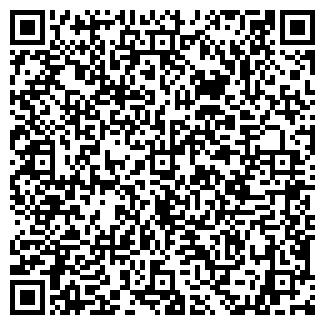 QR-код с контактной информацией организации ДЕТСКИЙ САД № 23