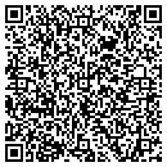 QR-код с контактной информацией организации ДЕТСКИЙ САД № 37