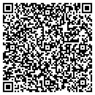 QR-код с контактной информацией организации ДЕТСКИЙ САД № 39
