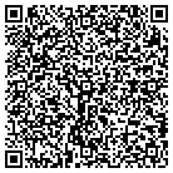 QR-код с контактной информацией организации ДЕТСКИЙ САД № 42
