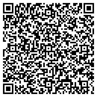 QR-код с контактной информацией организации ДЕТСКИЙ САД № 46