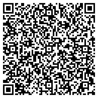 QR-код с контактной информацией организации ДЕТСКИЙ САД № 61