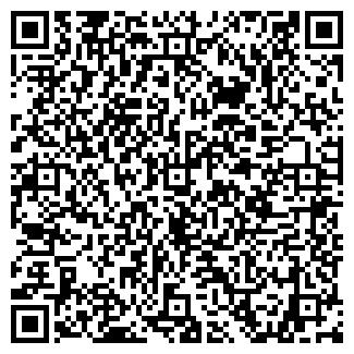 QR-код с контактной информацией организации ДЕТСКИЙ САД № 62