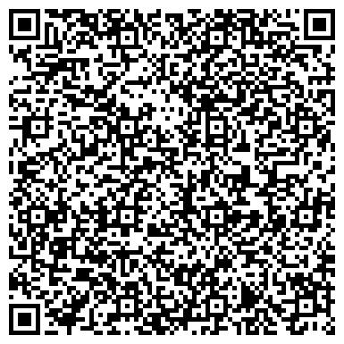 QR-код с контактной информацией организации ОЗЁРСКИЙ СПЕЦИАЛЬНЫЙ ДОМ ДЛЯ ОДИНОКИХ И ПРЕСТАРЕЛЫХ