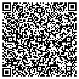 QR-код с контактной информацией организации ДЕТСКИЙ САД № 83