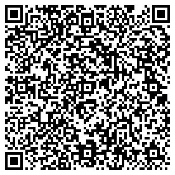QR-код с контактной информацией организации ДЕТСКИЙ САД № 739