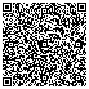 QR-код с контактной информацией организации ДЕТСКИЙ САД-САНАТОРИЙ № 1520