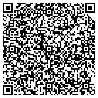 QR-код с контактной информацией организации УЛЫБКА, ДЕТСКИЙ САД № 5