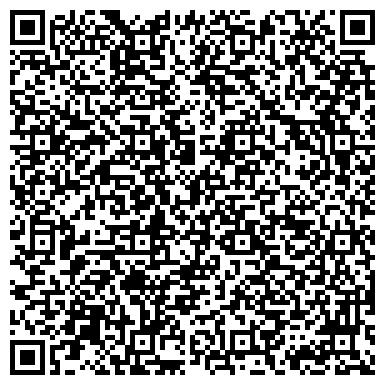 """QR-код с контактной информацией организации МДОУ """"Детский сад комбинированного вида № 14"""""""