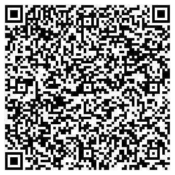 QR-код с контактной информацией организации СТЕКЛОТОН