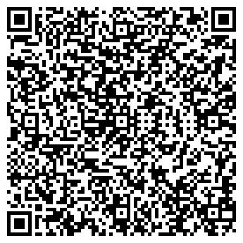 QR-код с контактной информацией организации АЙЫЛ ОКМОТУ АКБУЛУНСКИЙ
