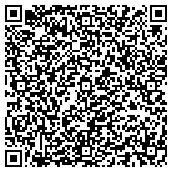 QR-код с контактной информацией организации АЙЫЛ ОКМОТУ КУТУРГИНСКИЙ