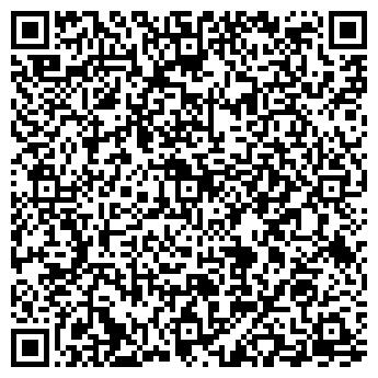 QR-код с контактной информацией организации ООО РЭУ № 4 - НОВОГИРЕЕВСКАЯ УК