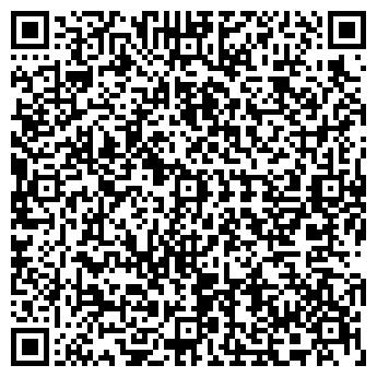 QR-код с контактной информацией организации РЭУ № 6 - ЮЖНЫЙ УК