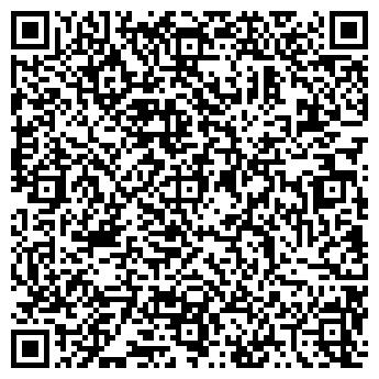 QR-код с контактной информацией организации ЮБИЛЕЙНЫЙ, 37 УК, ООО