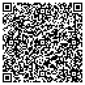 QR-код с контактной информацией организации ПРИЗ