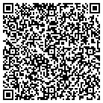 QR-код с контактной информацией организации МУЛЬТИФОТО