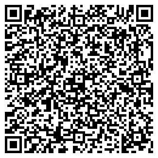 QR-код с контактной информацией организации ДЕВА