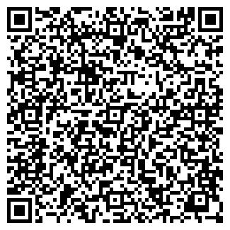 QR-код с контактной информацией организации ПАРИЖАНКА